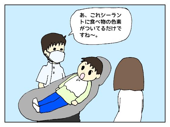 f:id:bukiyokachan:20210604105720p:plain