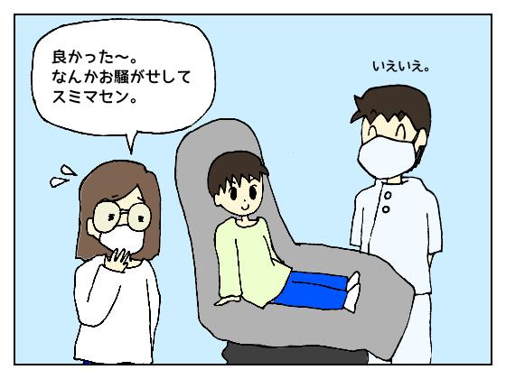 f:id:bukiyokachan:20210604105746p:plain