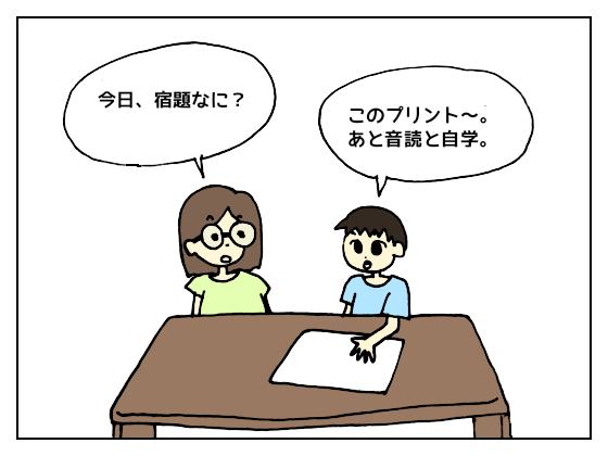 f:id:bukiyokachan:20210630112520p:plain