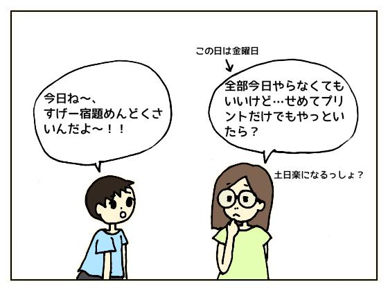 f:id:bukiyokachan:20210630112550p:plain