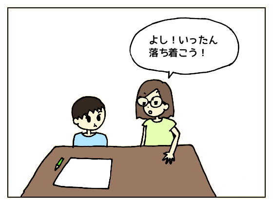 f:id:bukiyokachan:20210630112704p:plain