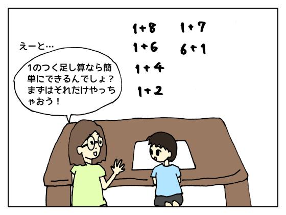f:id:bukiyokachan:20210630112738p:plain