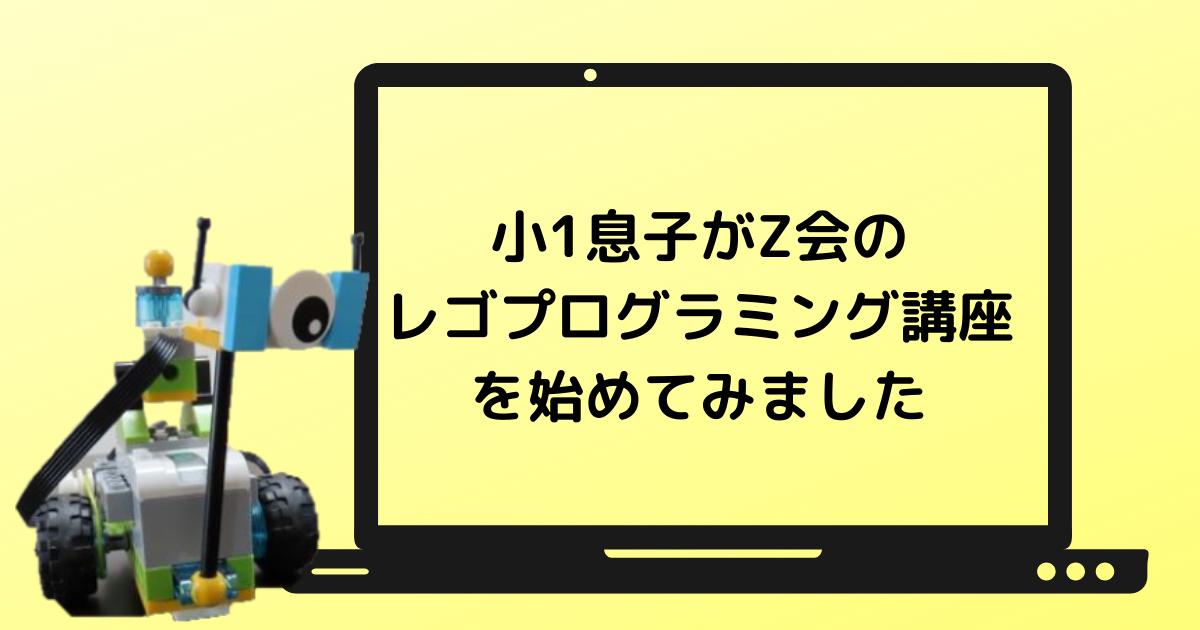 f:id:bukiyokachan:20210917130654p:plain