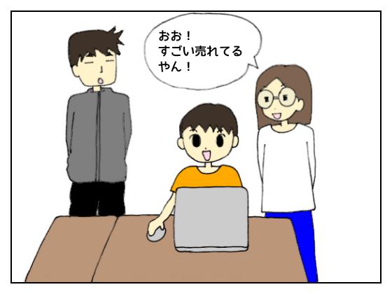 f:id:bukiyokachan:20210928155221p:plain