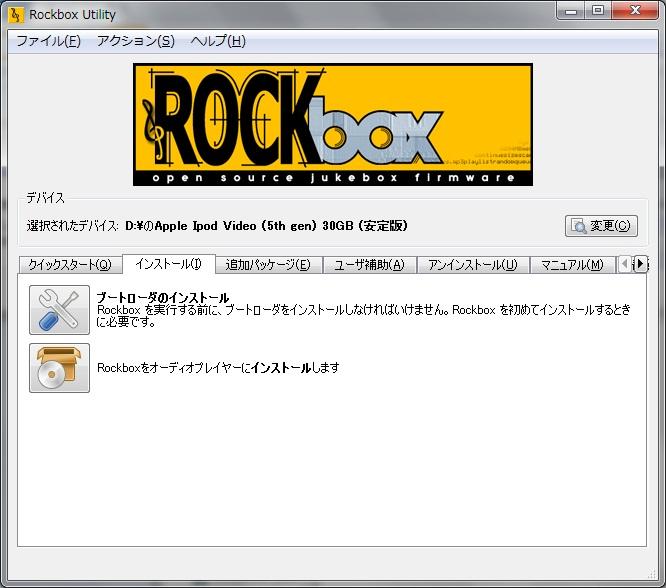 f:id:bukiyoubinbou:20100630203433j:image