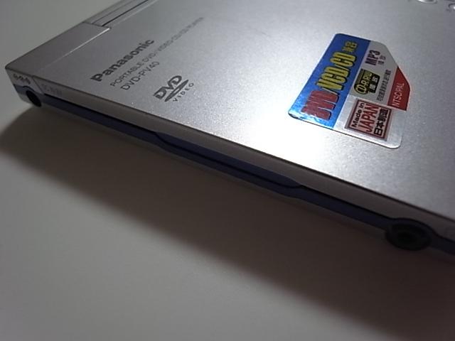 f:id:bukiyoubinbou:20101012203229j:image