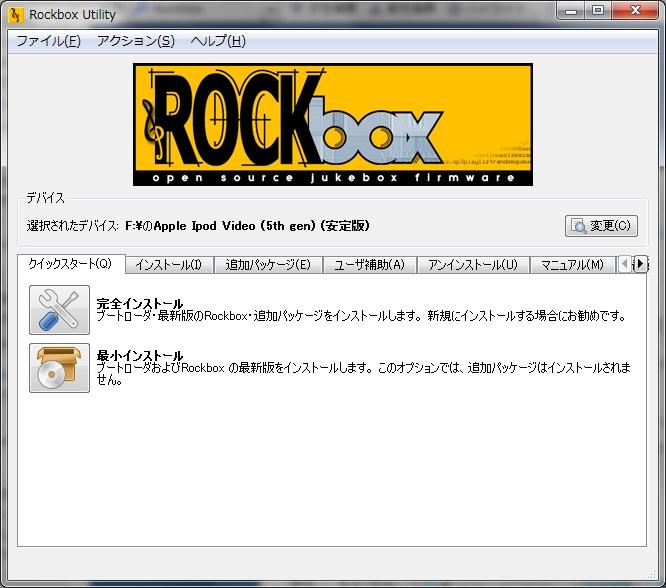 f:id:bukiyoubinbou:20101111213046j:image