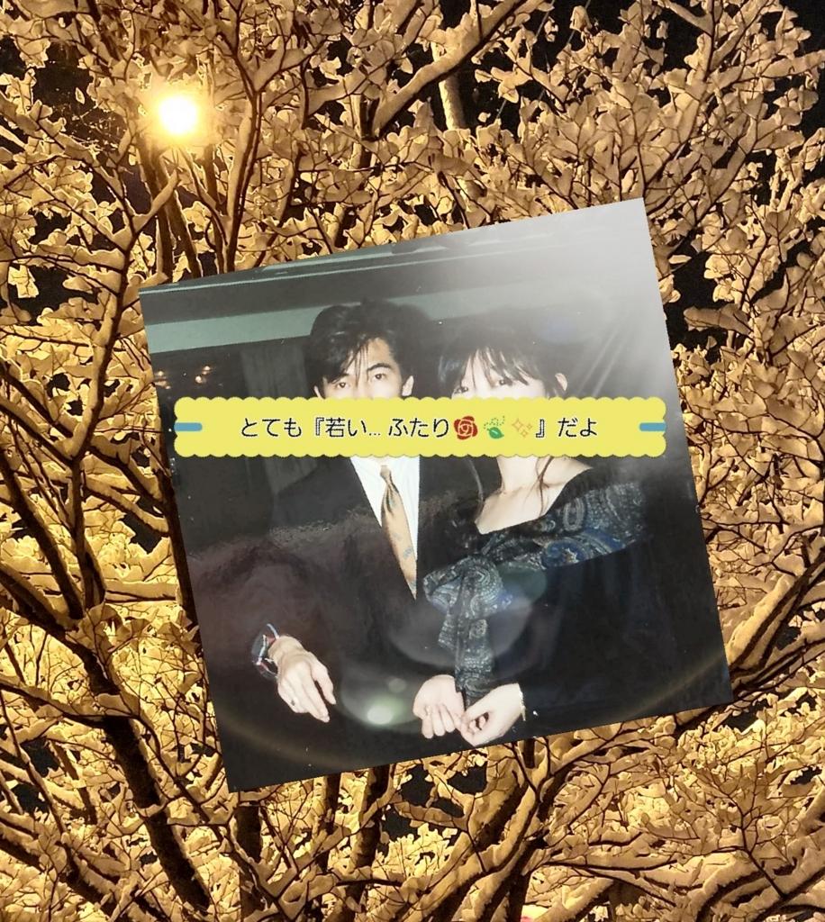 f:id:bukiyouna-kuma:20171217143159j:plain