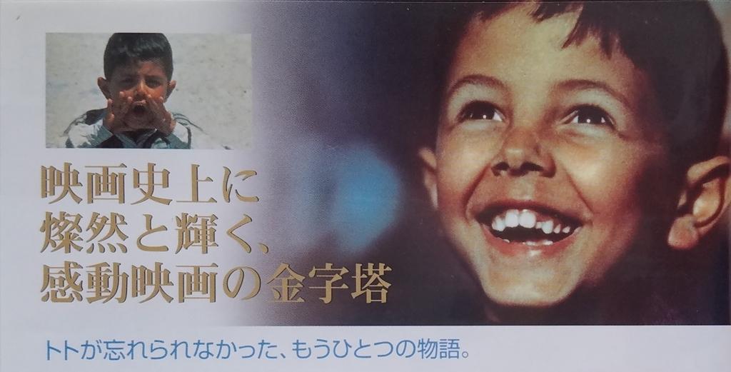 f:id:bukiyouna-kuma:20180612150125j:plain