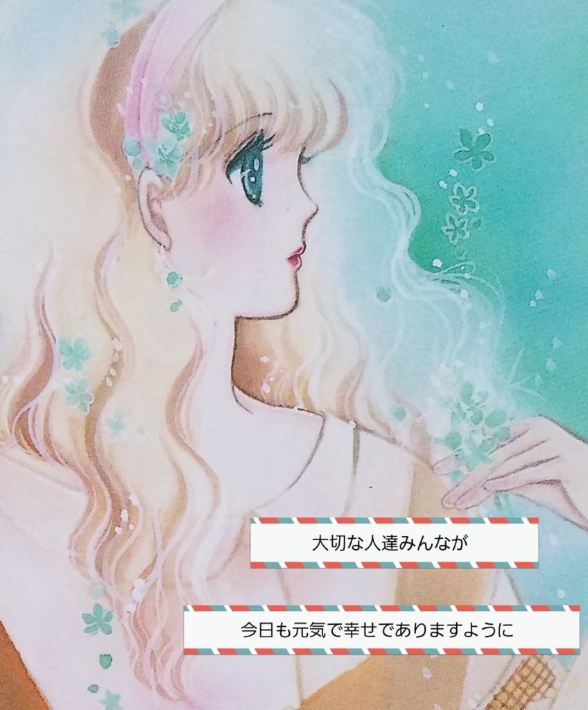 f:id:bukiyouna-kuma:20180707084235j:plain