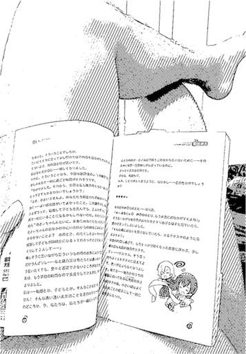 f:id:bukouyowa:20160802132002j:image