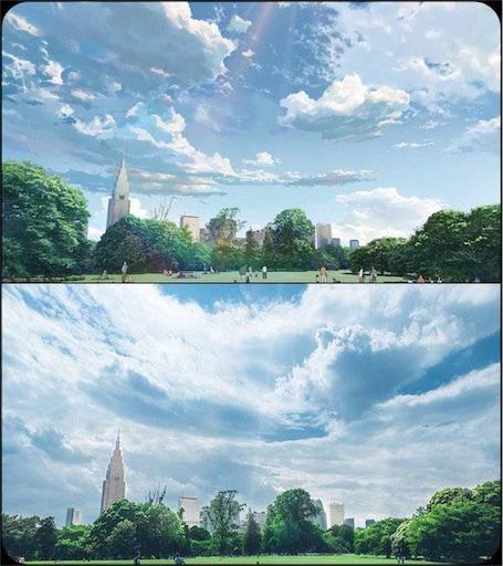 f:id:bukouyowa:20160907183859j:image
