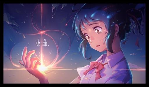 f:id:bukouyowa:20160907191447j:image