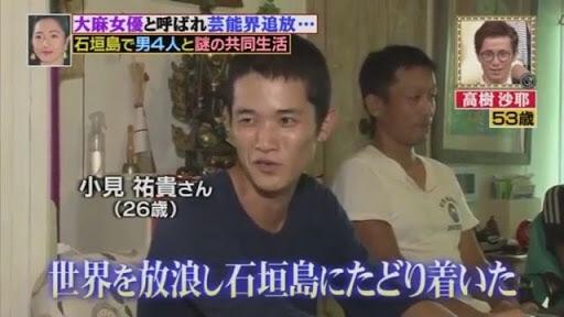 f:id:bukouyowa:20161028224324j:image