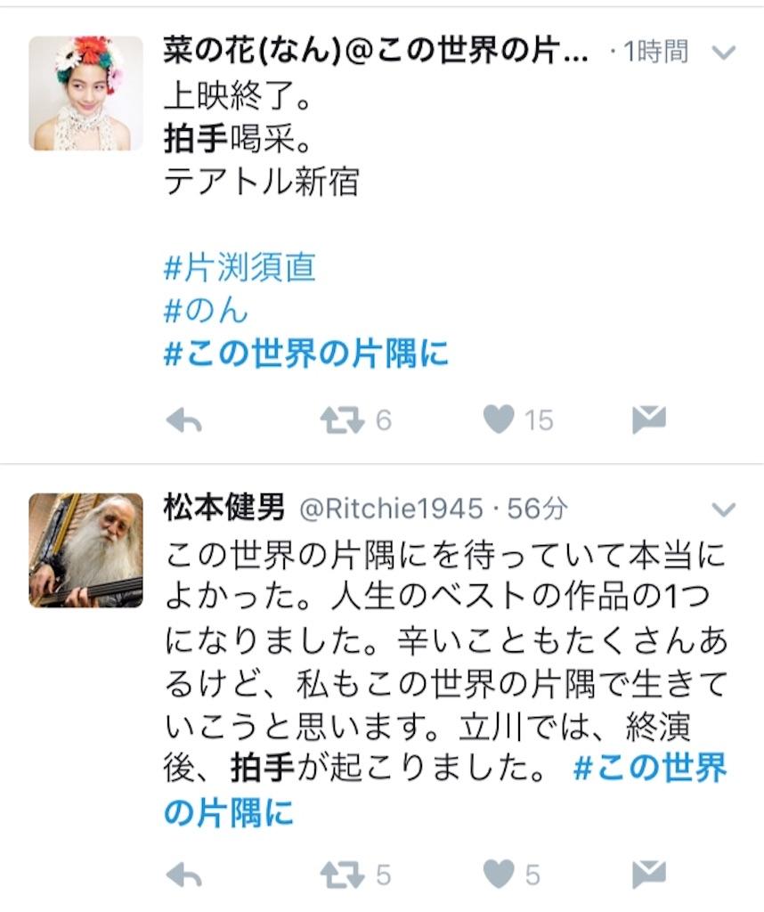 f:id:bukouyowa:20161112153015j:image