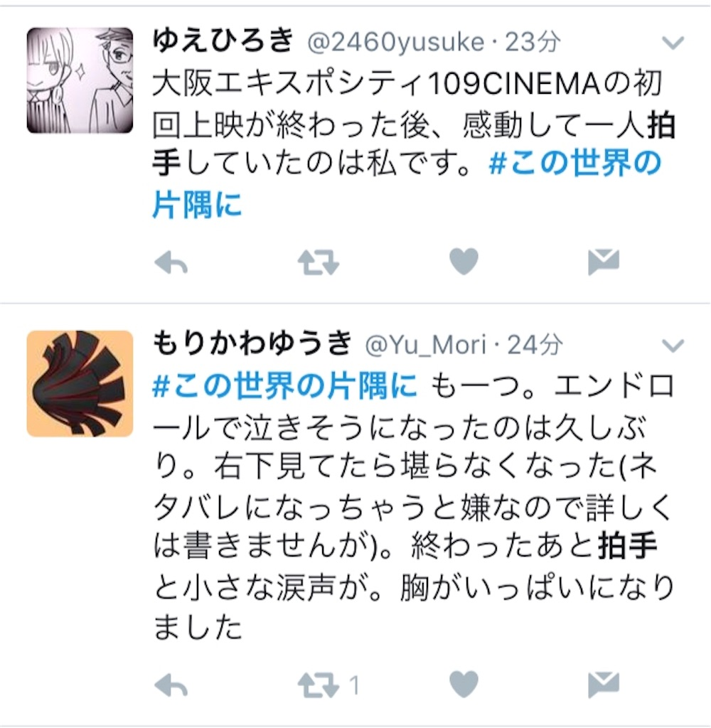 f:id:bukouyowa:20161112153029j:image