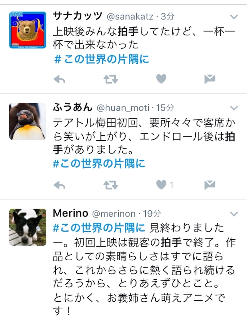 f:id:bukouyowa:20161112153038j:image