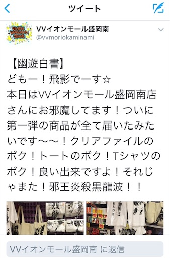 f:id:bukouyowa:20170407051906j:image