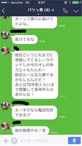 f:id:bukouyowa:20170411005930j:image