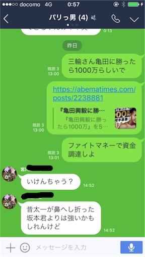 f:id:bukouyowa:20170411005950j:image