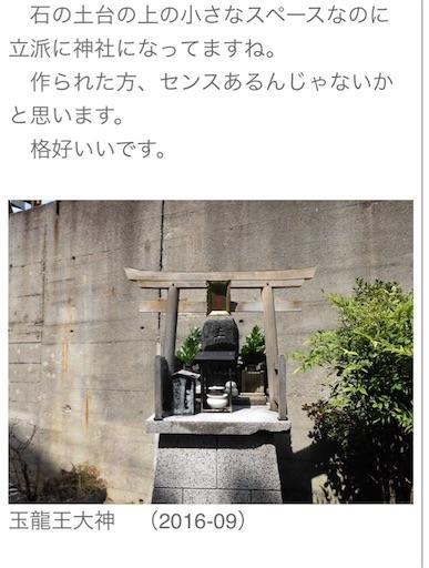 f:id:bukouyowa:20170428165222j:image