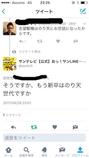 f:id:bukouyowa:20170430063052j:image