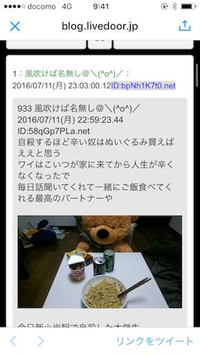 f:id:bukouyowa:20170502154123p:image