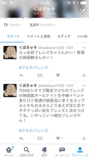 f:id:bukouyowa:20170526204251p:image