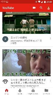 f:id:bukouyowa:20170604215059j:image