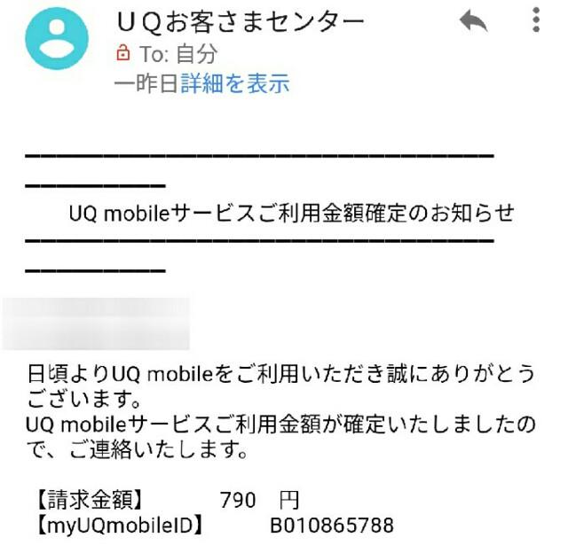 f:id:bukouyowa:20170615172911j:image