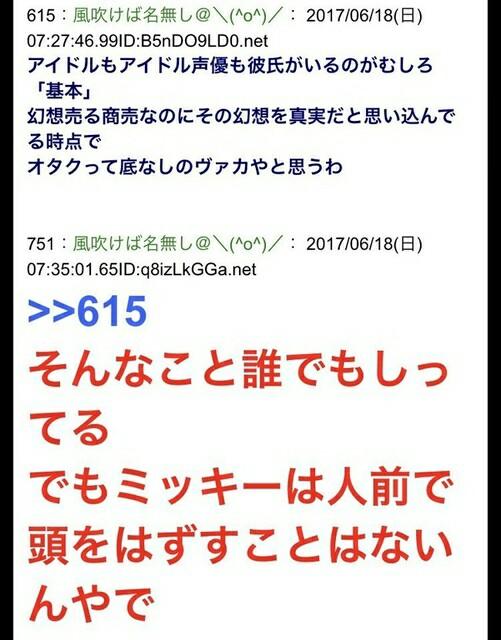 f:id:bukouyowa:20170619092452j:image