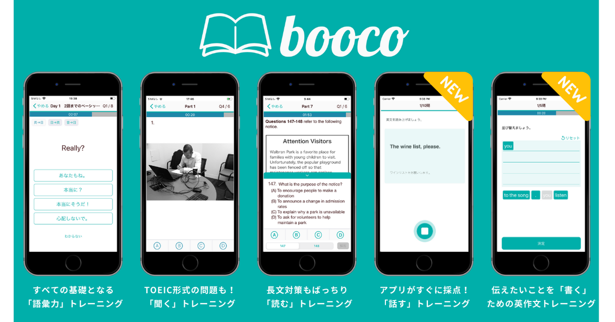 booco_個人_コーポレートサイト用
