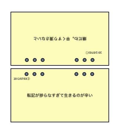 f:id:bulldra:20120703200311j:image