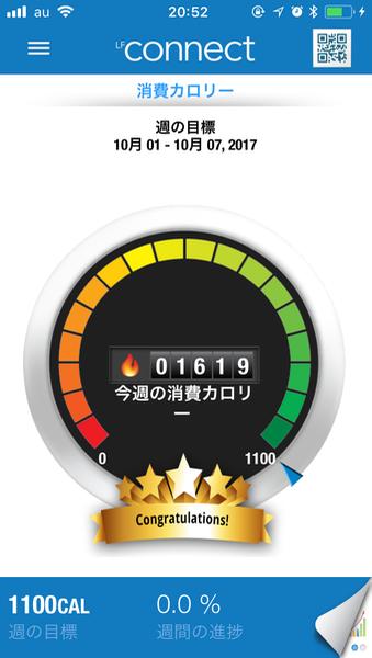 f:id:bulldra:20171001205406p:plain
