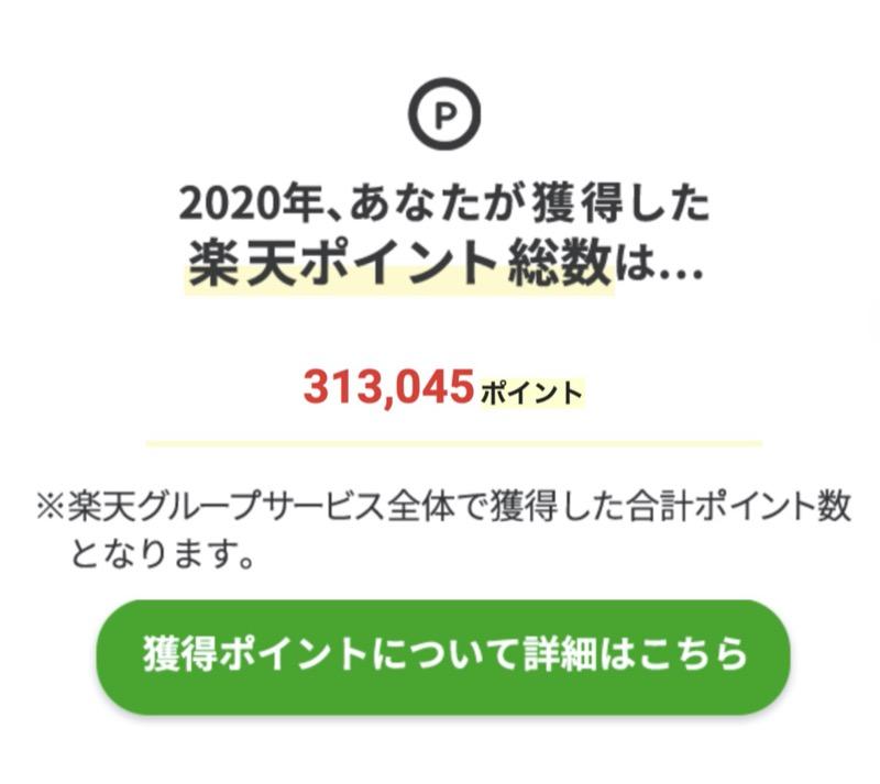 f:id:bulldra:20210207185724j:plain