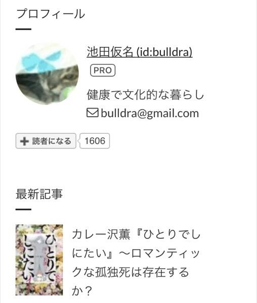 f:id:bulldra:20210408213250j:plain