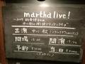 nakagawa takashi martha