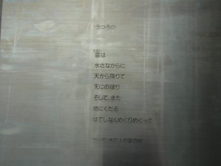 20121007133541