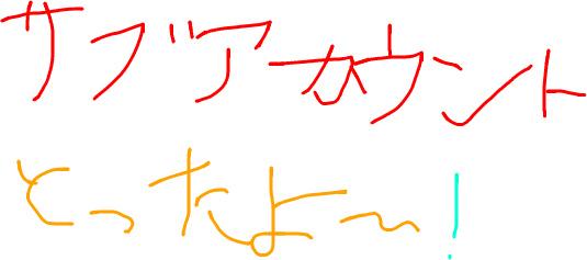 f:id:bulukky:20110218170745j:image