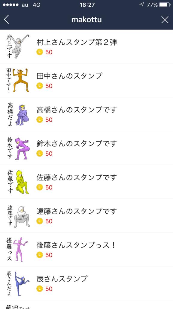 f:id:bump-rikuzyo:20170203230027p:plain