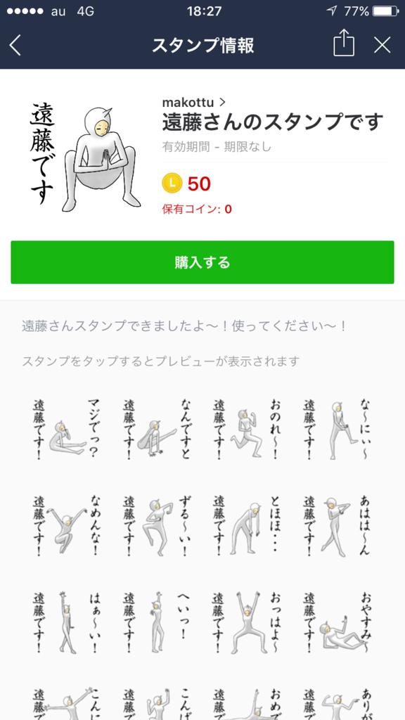 f:id:bump-rikuzyo:20170203230127p:plain