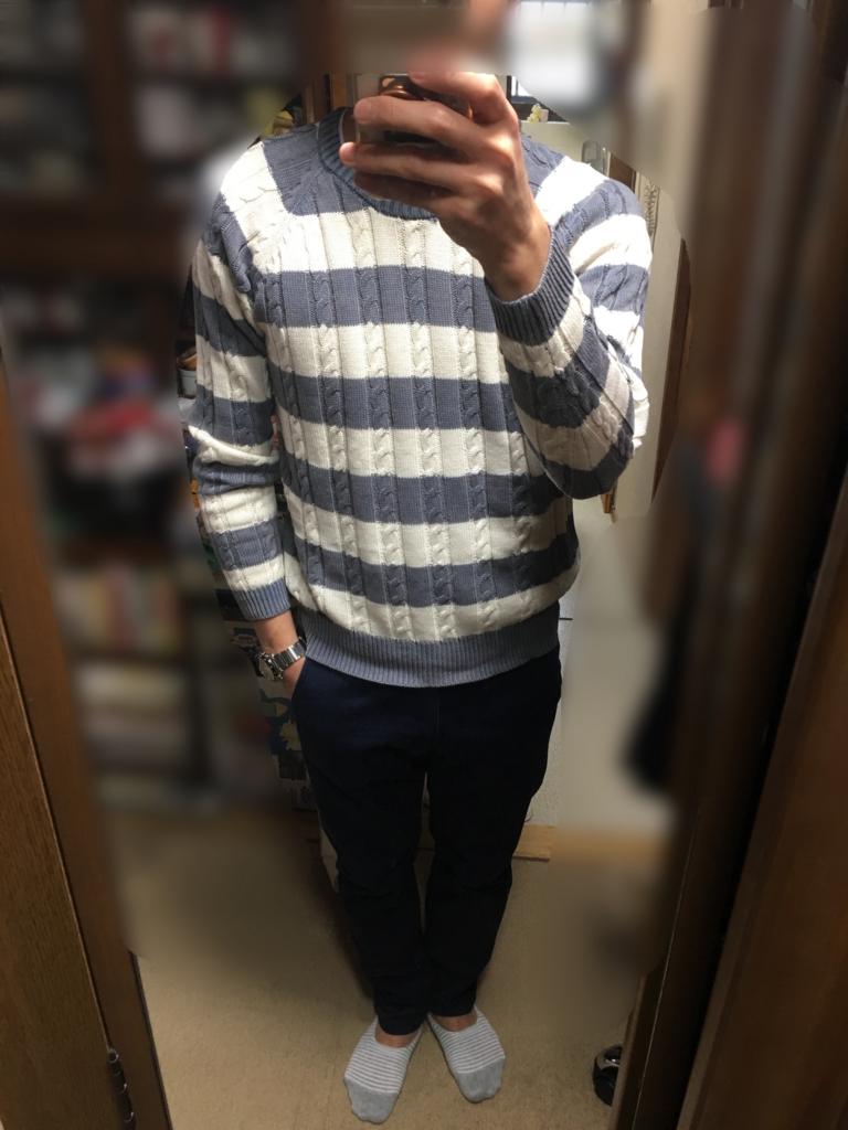 f:id:bump-rikuzyo:20170223191210j:plain