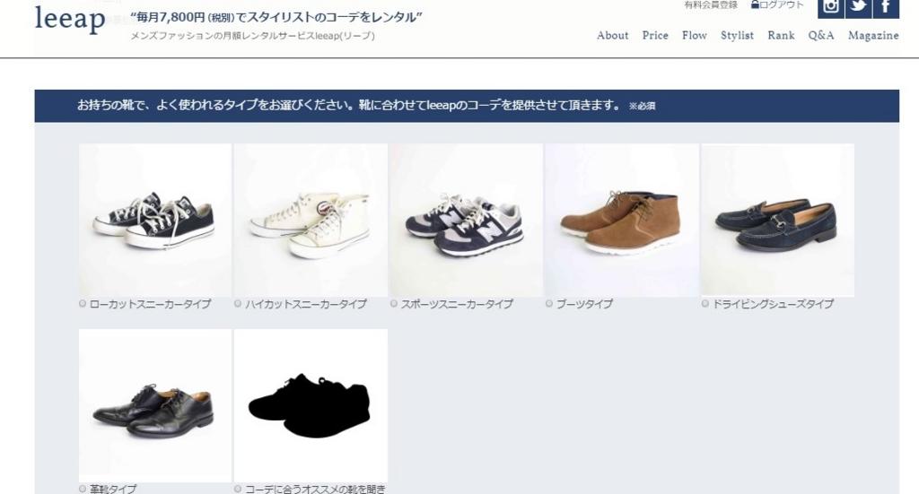 f:id:bump-rikuzyo:20170226115015j:plain