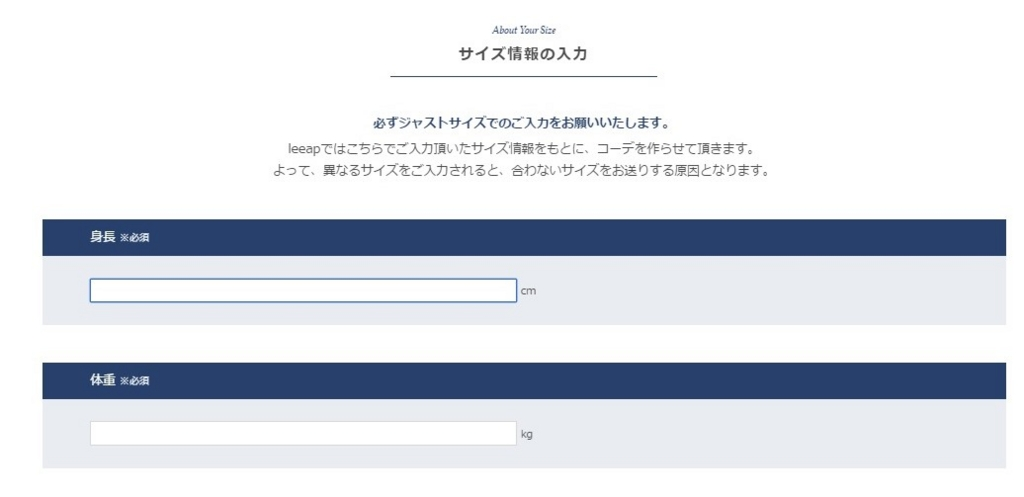f:id:bump-rikuzyo:20170226115025j:plain