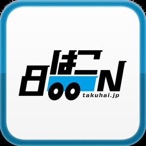 f:id:bump-rikuzyo:20170510022333p:plain
