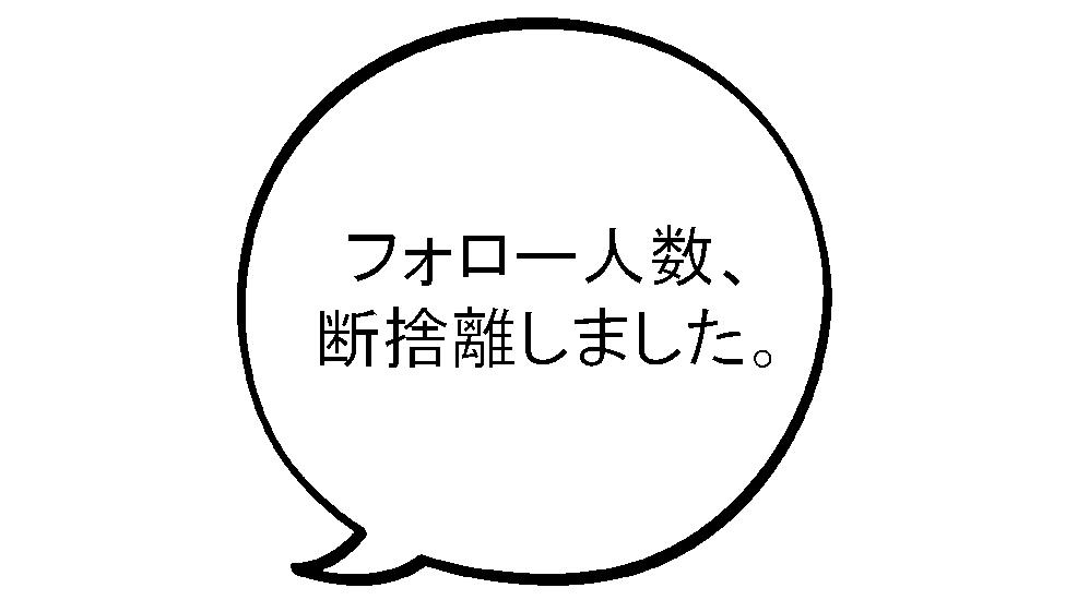 f:id:bump-rikuzyo:20170923093956p:plain