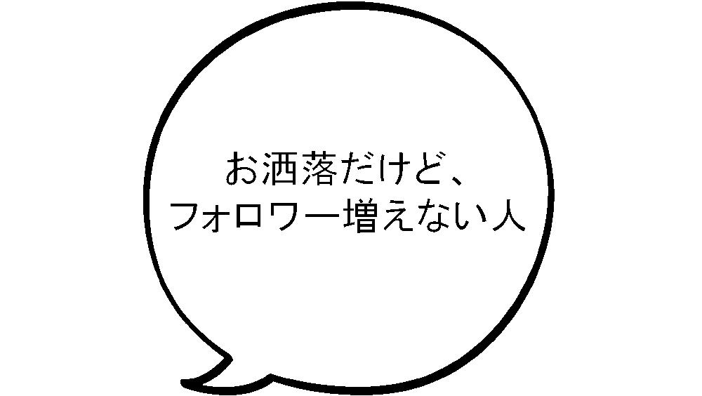 f:id:bump-rikuzyo:20170925204654p:plain