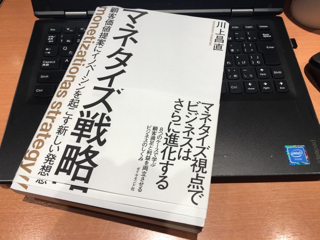 f:id:bump-rikuzyo:20171207225623j:plain