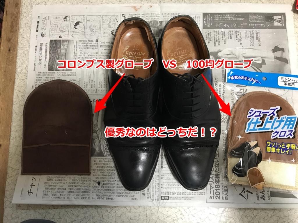 f:id:bump-rikuzyo:20180306220840j:plain