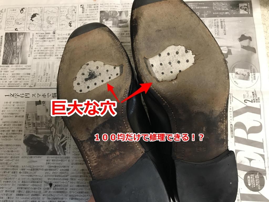 f:id:bump-rikuzyo:20180312115838j:plain